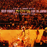 Live In Japan (Disc 2)
